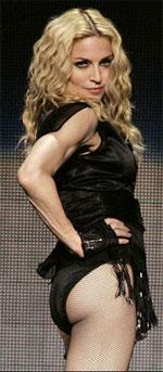 Det sägs att Madonna köpte en egen E-AWT