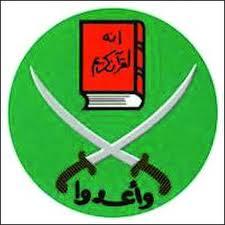 Muslimska brödraskapets logga