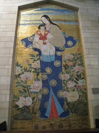 Från Bebådelsekyrkan i Nazareth