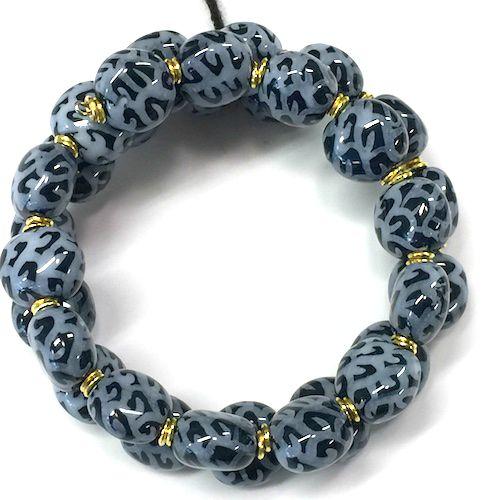 Armband/Bracelets Smarty - Midnight Blue/White (Light Blue)