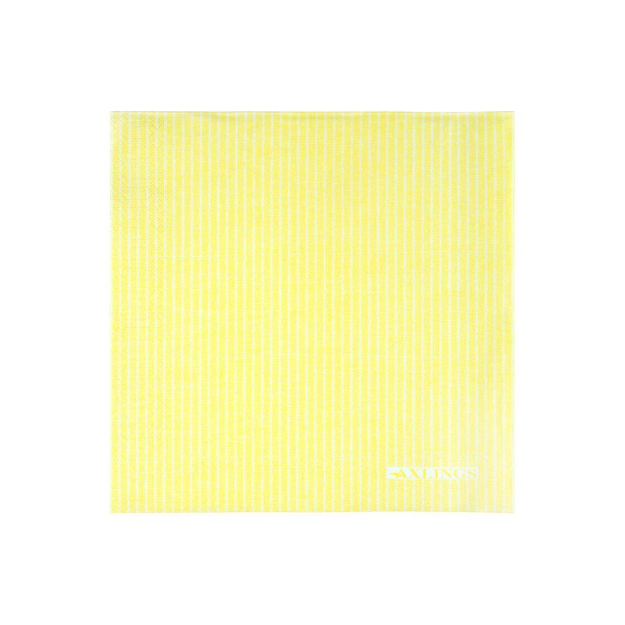 Pappserv citron vit