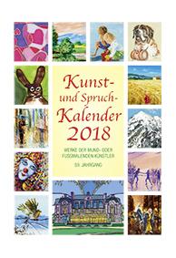 Kunstkalender 2018 ch
