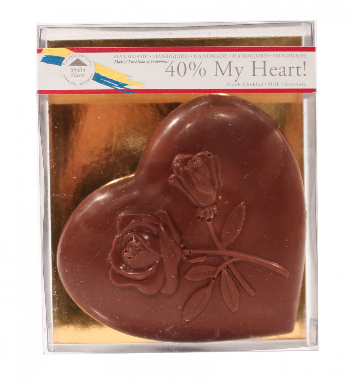 My Heart - 40%
