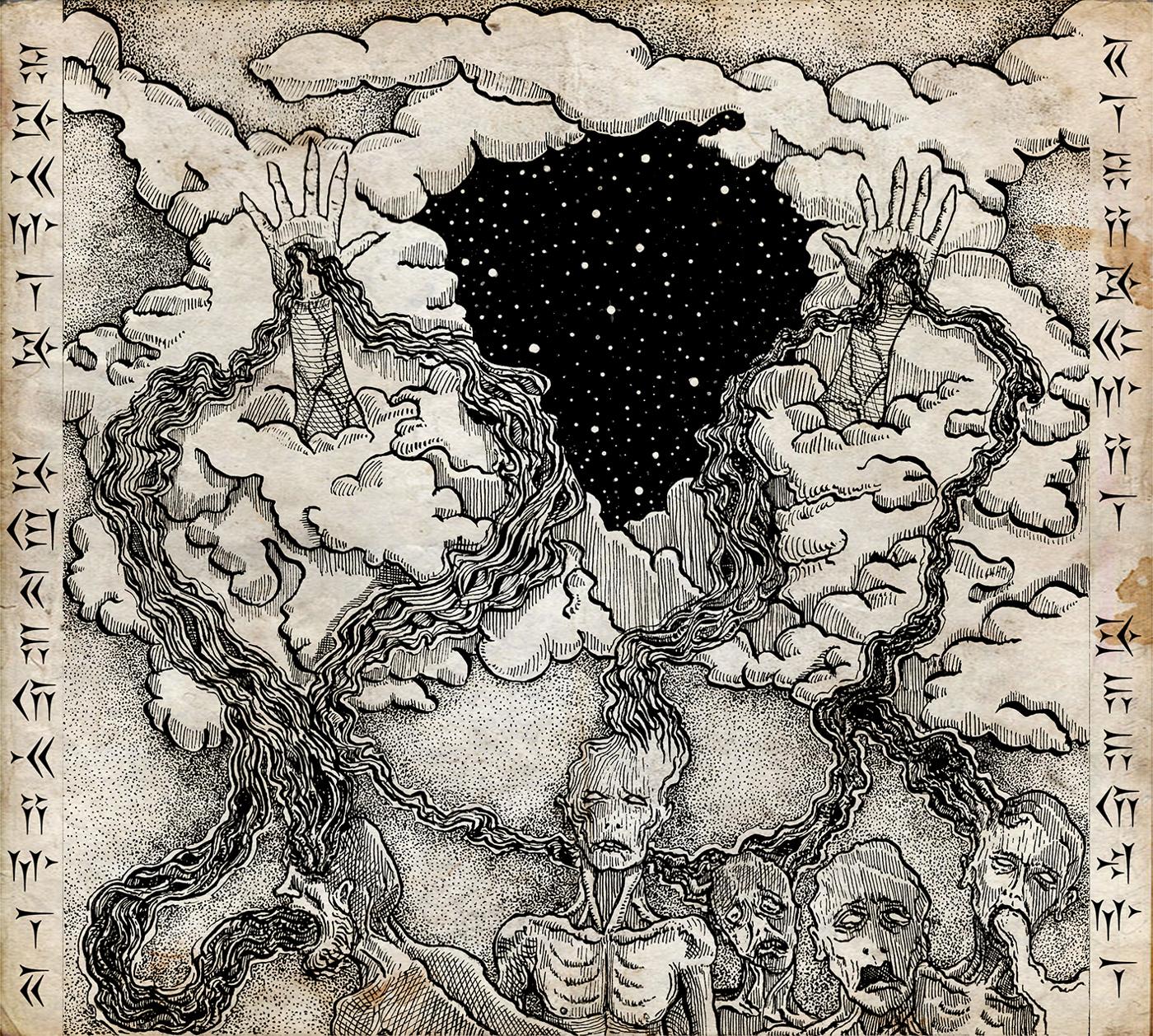 Sapientia-Occulta-coverart-v3