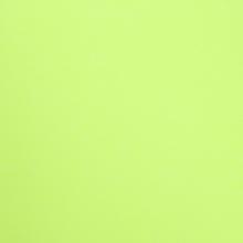Neongrön mudd