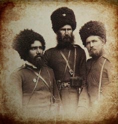 Kuban Cossacks 1877.
