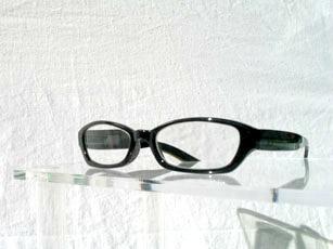 Läsglas Tillie svart