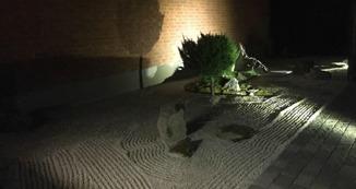 japansk trädgård trädgårdskonst zen garden