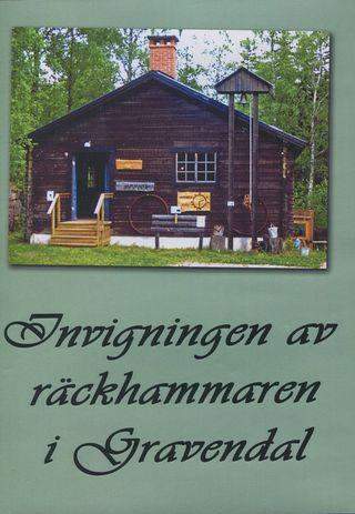 DVD Nyutgiven av Ateljé Handkonst Media ProduktionSune Jansson