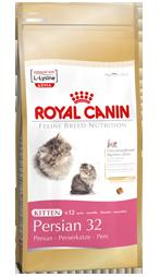 Royal Canin Kitten Persian 32 - Royal Canin Kitten Persian 32 - 2 kg