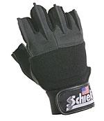 Platinum Lifting Gloves