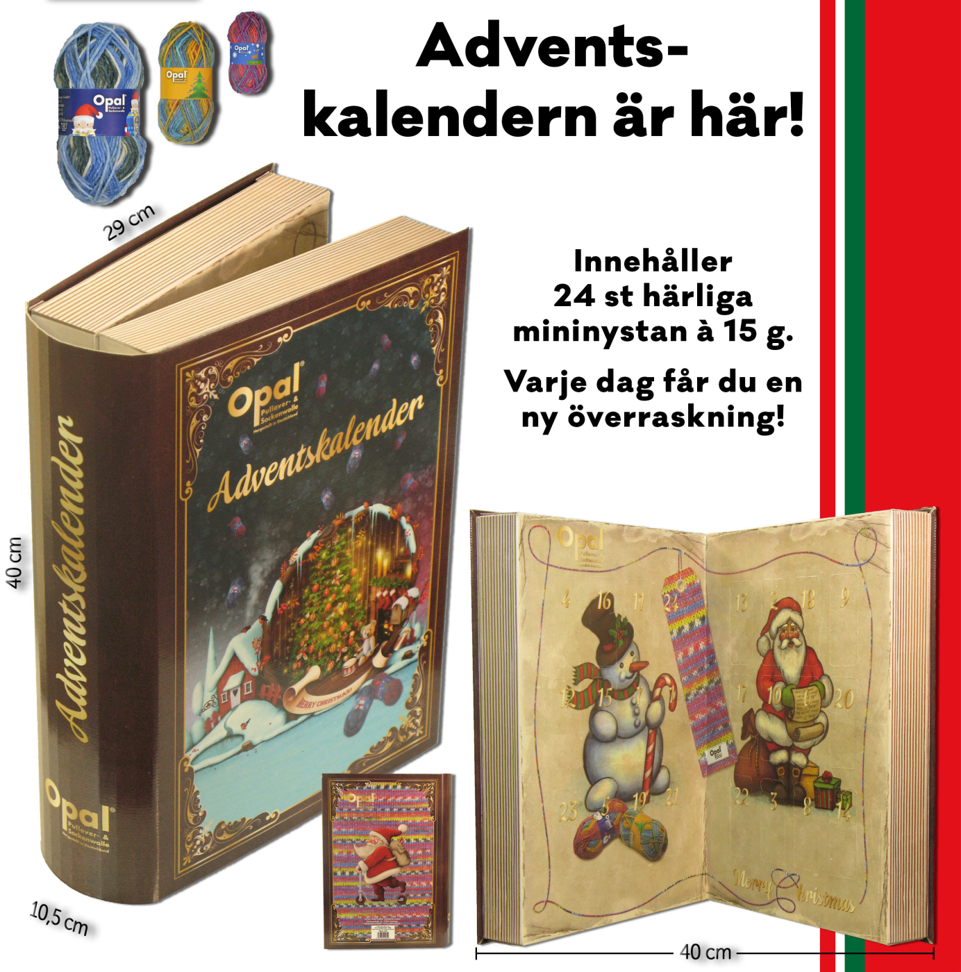 adventskalender_ohnedieseoptik_sv